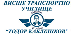 University of Transport Todor Kableshkov